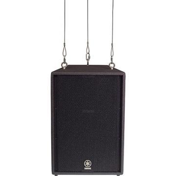 "Yamaha C115VA Concert Club Series 15"" Speaker Restock"