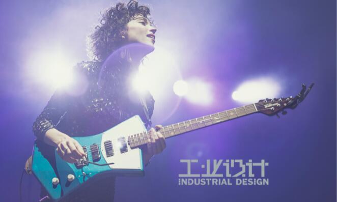 C'est la première guitare électrique adaptée aux femmes dans le monde